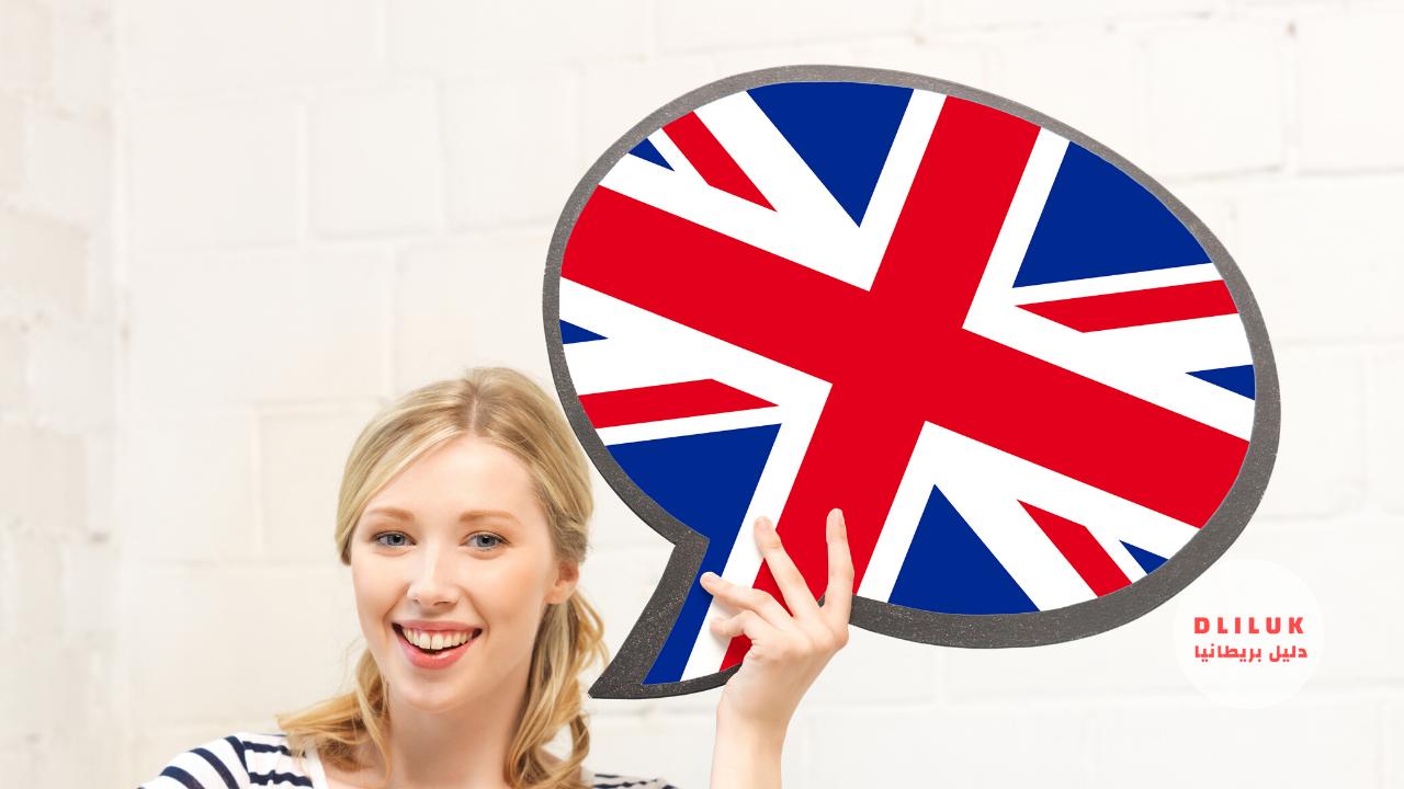 حقوق المواطن البريطاني