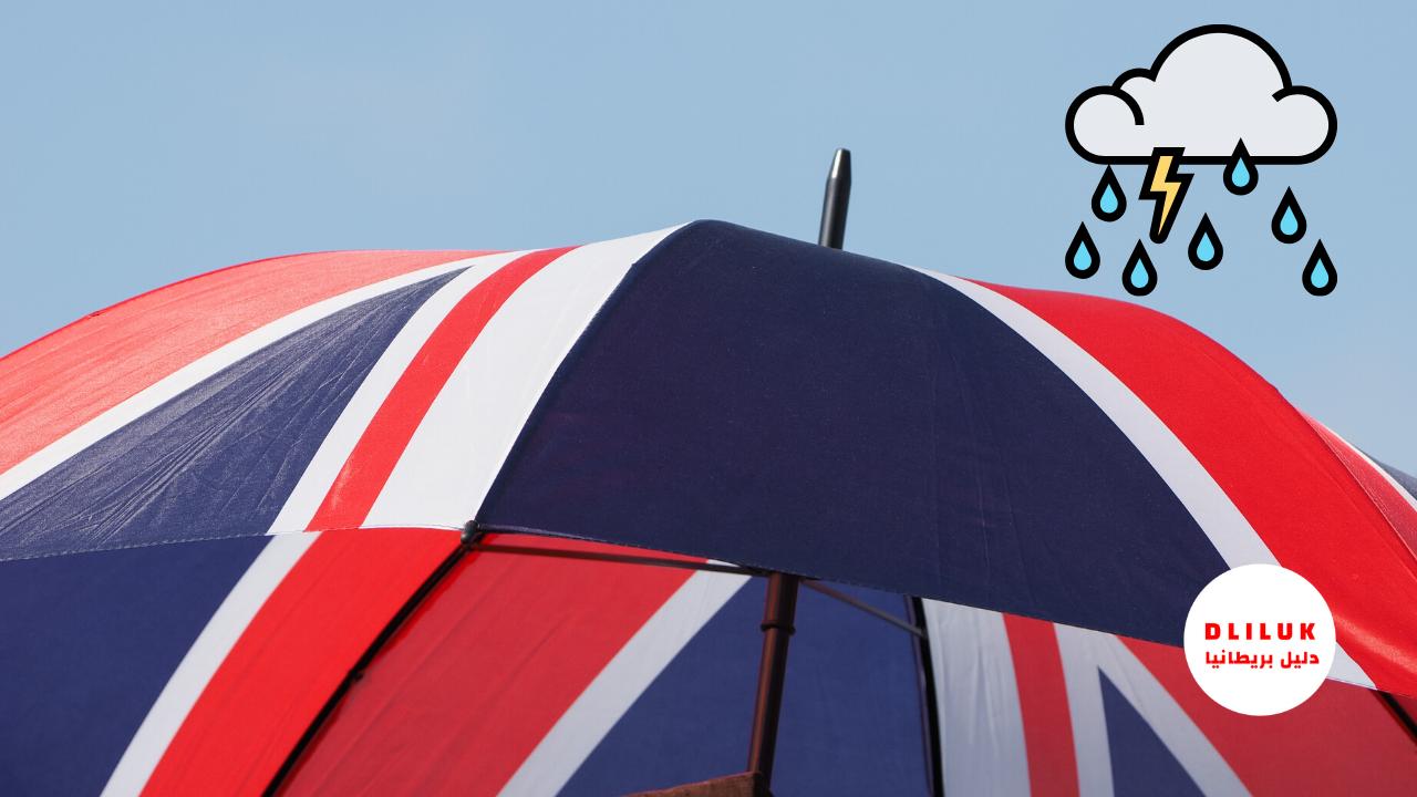 الطقس في بريطانيا