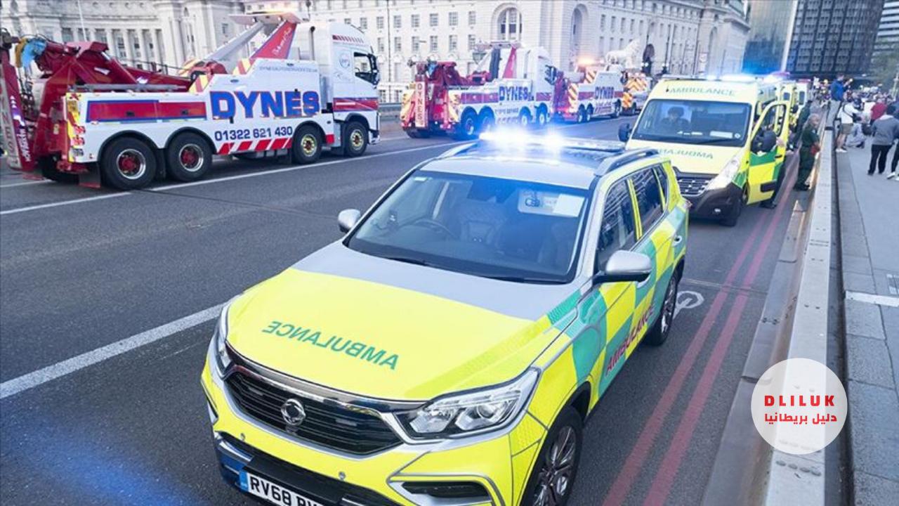 عدد الاصابات في بريطانيا اليوم