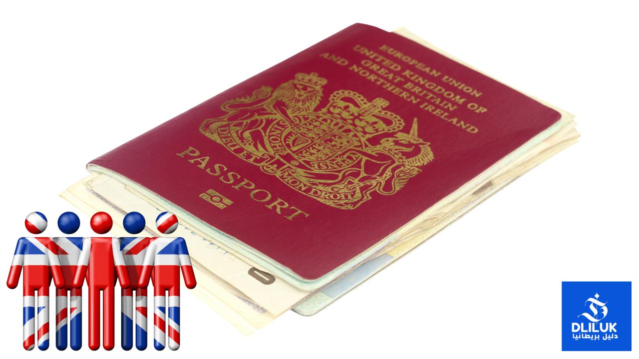 الجنسية البريطانية للاجئين