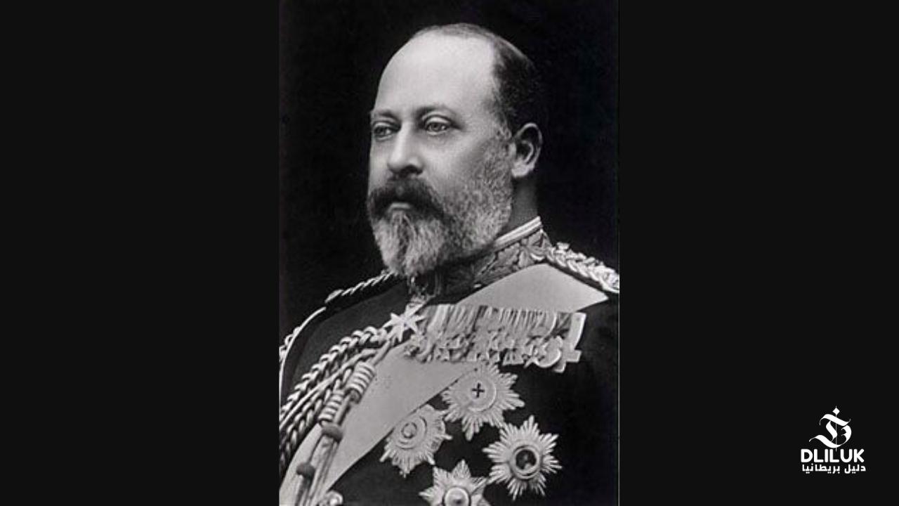إدوارد السابع ملك المملكة المتحدة