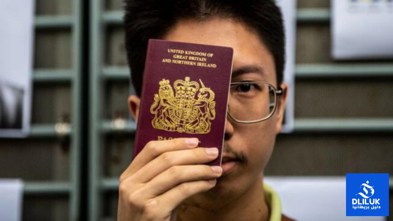 بسبب قانون صيني ستتغير قواعد الهجرة الى بريطانيا
