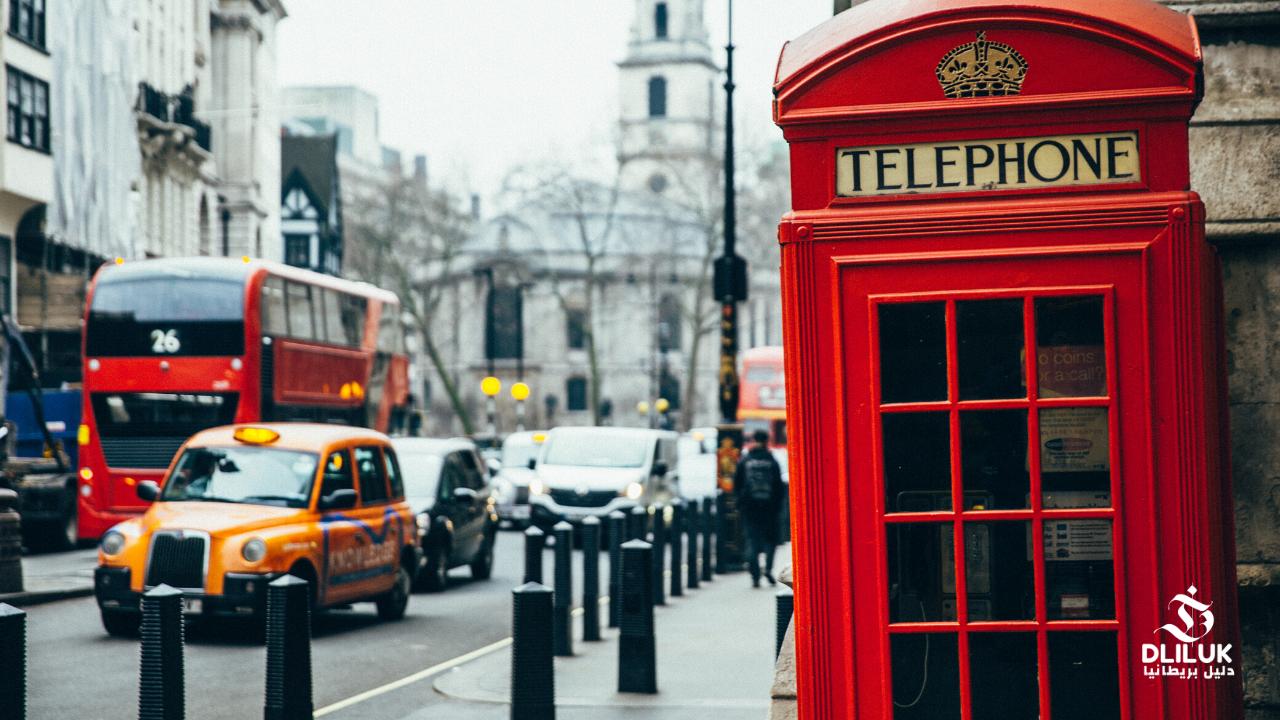 عاصمة بريطانيا وعواصم دول المملكة المتحدة الرئيسية الاربعة معلومات عن بريطانيا دليل بريطانيا