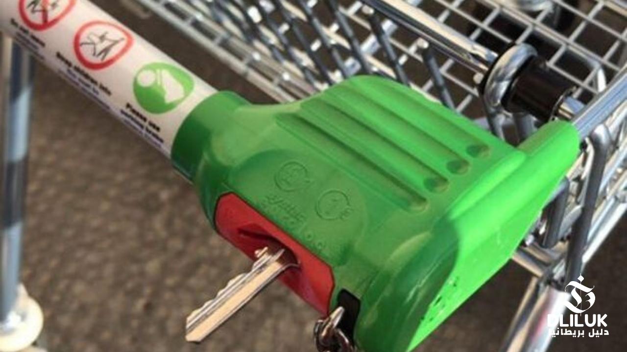من الممكن استخدام مفتاح لفتح عربة التسوق